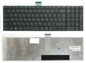 Keyboard Toshiba Satellite C850 C855 C870 C875 L850 L855 L870 L875 P850 P855 P870 P875 ENG/RU Black