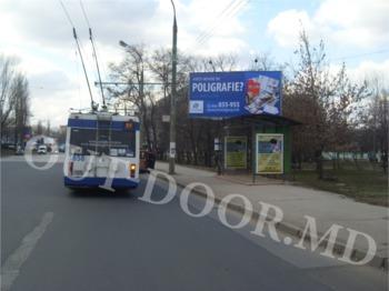 купить KTC45035A в Кишинёве