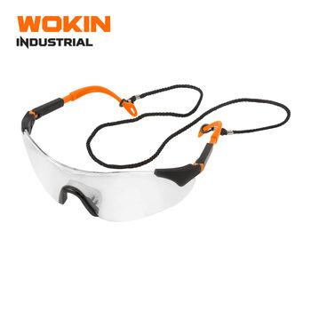 купить Защитные Очки (Prof) Wokin в Кишинёве