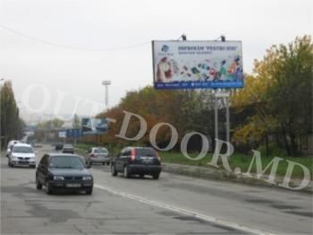 купить KTC45004A в Кишинёве
