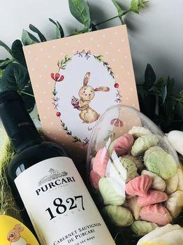 купить Easter Gift - Var.1 в Кишинёве
