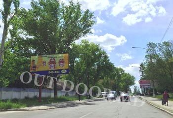 купить KTL32010B в Кишинёве