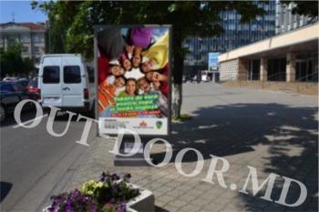 купить KTC24144A в Кишинёве