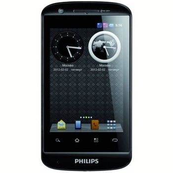 Philips W626 Xenium 2 SIM (DUAL) Black
