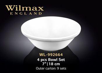 Салатница WILMAX WL-992664 (набор (4 шт) 18 см)