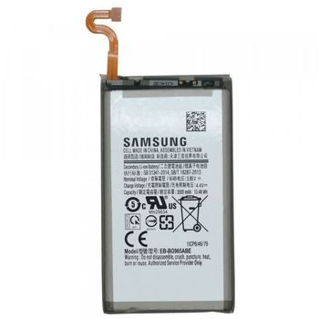 Аккумулятор Samsung Galaxy S9 Plus (Original 100 % )
