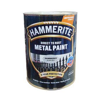 Hammerite Краска для металла Серебристо-серая молотковая 0.2
