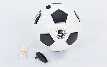 купить Мяч футбольный тренировочный футбольный тренажер №5 U68835 в Кишинёве