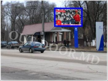 купить KSC53002A в Кишинёве