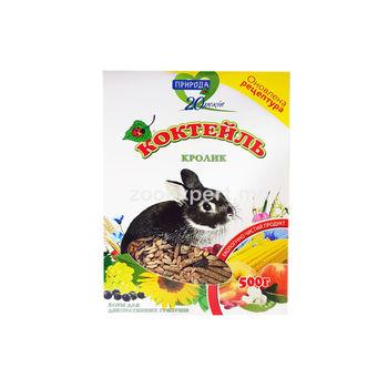 cumpără Hrana pentru iepuri decorative 500 gr în Chișinău