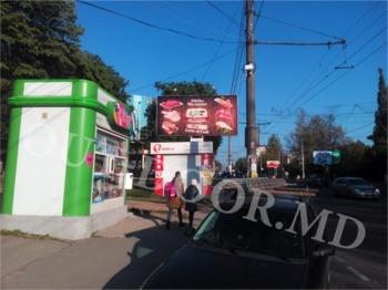 купить KBU45040B в Кишинёве