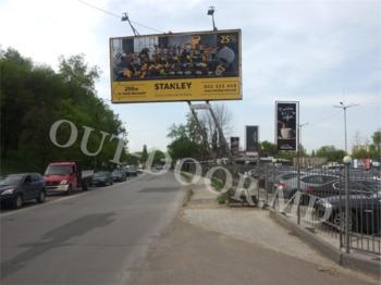 cumpără KTC45008A în Chișinău
