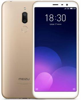 купить MeiZu M6T 3+32gb Duos,Gold в Кишинёве