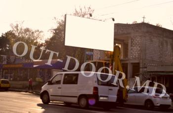 купить KBT67039A в Кишинёве