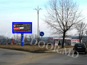 cumpără KBT53008A în Chișinău