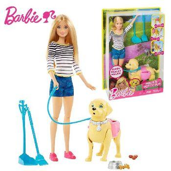 cumpără Mattel Barbie păpuşa are grijă de animale în Chișinău