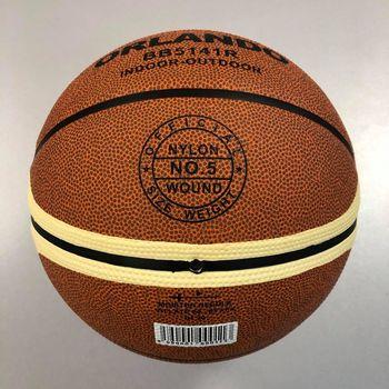 Мяч баскетбольный N5 Gala Orlando 5141 (3923)