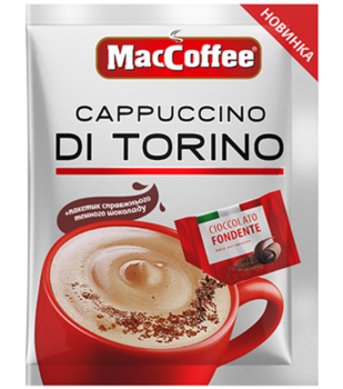 MacCoffee 3в1 Cappuccino di Torino с шоколадом (10пак в упаковке)