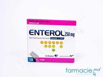 купить Enterol® 250 pulb./susp. orala 250 mg  N10 в Кишинёве