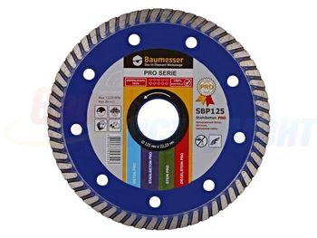 купить Алмазный диск Turbo 125x2,2x8x22,23 Baumesser Stahlbeton PRO в Кишинёве