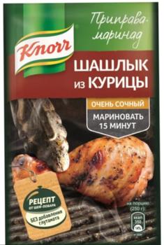 Куриный Шашлык Knorr, 23 гр.