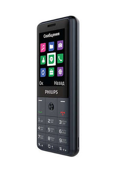 купить Philips Xenium E169 ,Dark Grey в Кишинёве