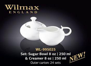 Сахарница и молочник WILMAX WL-995025 (набор 250 мл /250 мл)