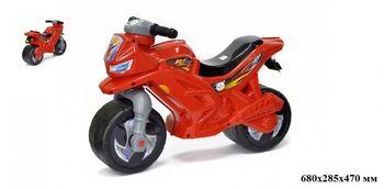купить Орион Толокар мотоцикл в Кишинёве