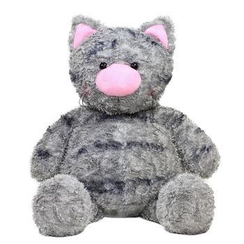 купить Мягкая игрушка Кот Cody 51 см в Кишинёве