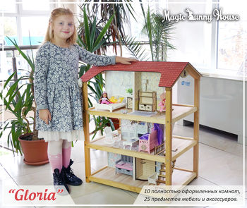"""cumpără Casuta """"Gloria"""" - medie în Chișinău"""
