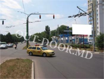 купить KPV95043A в Кишинёве