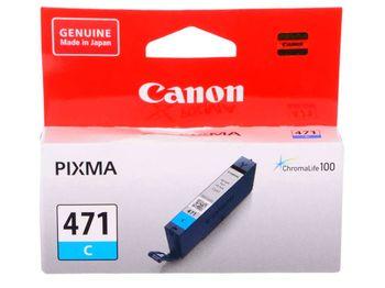 Cartridge Canon CLI-471C, cyan 7ml for MG5740,6840,7740