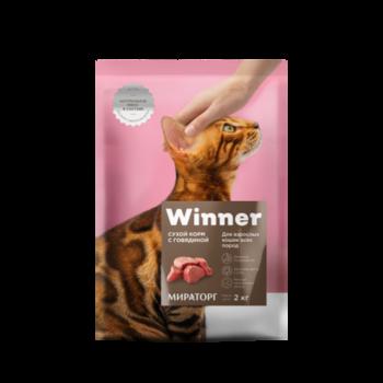 купить Корм для взрослых кошек Мираторг из говядины 2кг в Кишинёве