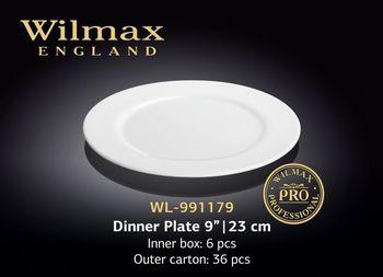 Тарелка WILMAX WL-991179 (обеденная 23 см)