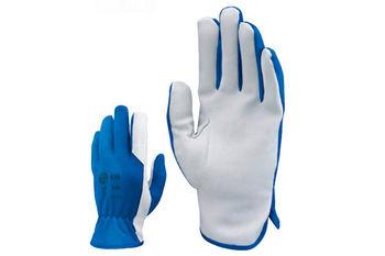 Перчатки кожаные Krom K209