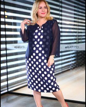 купить Платье Simona ID2038 в Кишинёве