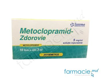 купить Metoclopramid sol. inj 5 mg/ml 2 ml N5x2 (Zdorovie) в Кишинёве