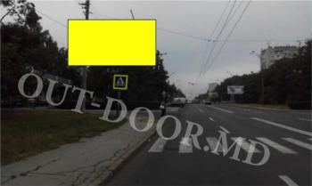купить KBT49018B в Кишинёве