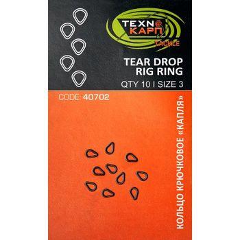 "Кольцо крючковое-капля ""Tear drop rig ring"" 3mm уп/10шт"