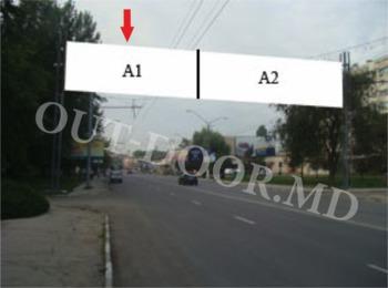 cumpără BTL96006AL în Chișinău