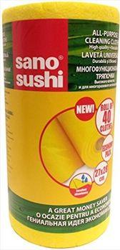 купить Sano Многофункциональные салфетки Roll Yellow, 40 шт в Кишинёве