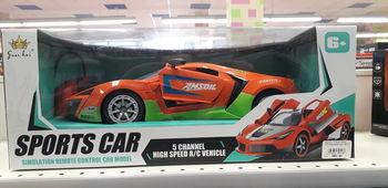 """Mașina 1:12 cu telecomanda """"Sports Car"""", код 132618"""