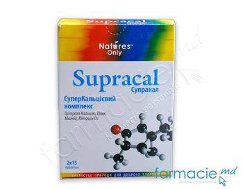 cumpără Supracal comp. N30 (Ca+Zn+Mg+Vitamina D3) în Chișinău