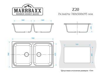 купить Матовые кухонные мойки из литьевого мрамора  (темн.сер.)  F020Q8 в Кишинёве