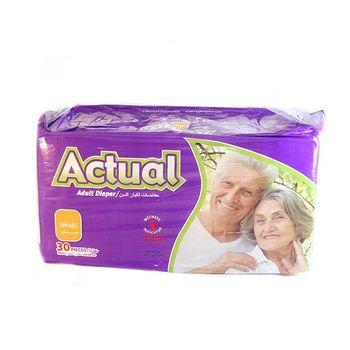 купить Actual подгузники для взрослых Large, 30шт в Кишинёве