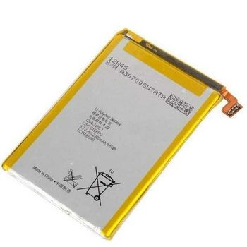 Аккумулятор Sony Xperia ZL