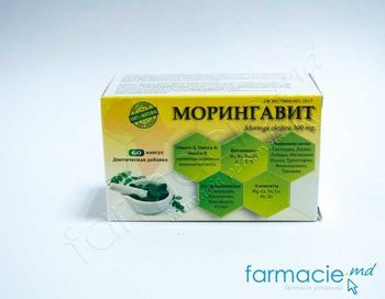 купить Moringavit caps 300mg N60 в Кишинёве