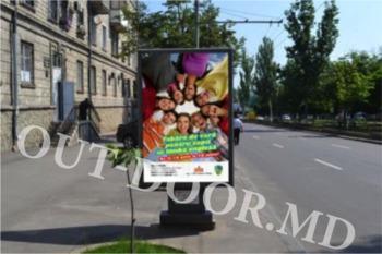 cumpără KTC24138B în Chișinău