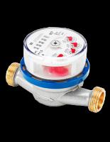 Счётчик для горячей воды ZENNER (DN 15)