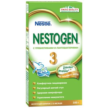 cumpără Nestle Nestogen 3 Prebio 350g în Chișinău